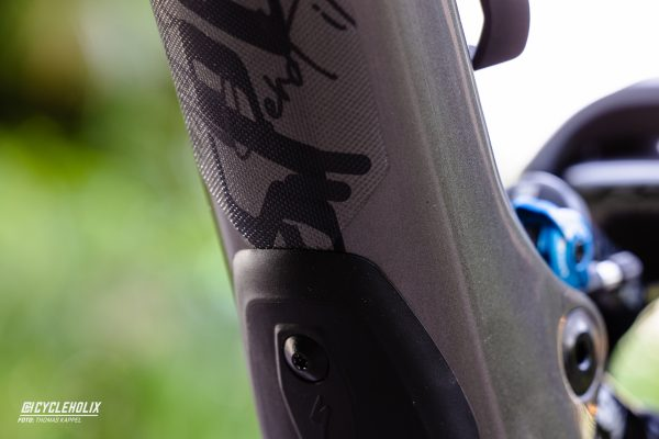 All Mountain Style Frame Guard Extra